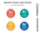 smart goal settings infographic ... | Shutterstock .eps vector #786883012