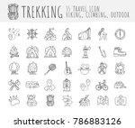 trekking travelling icon...