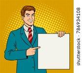 businessman pointing finger at... | Shutterstock .eps vector #786934108