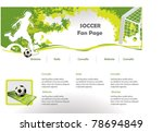 soccer web site design template | Shutterstock .eps vector #78694849