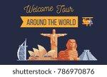 world sights. banner for the... | Shutterstock .eps vector #786970876