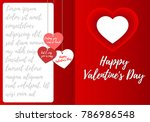 valentines day romantic card... | Shutterstock .eps vector #786986548