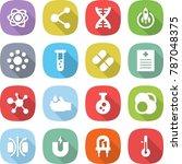 flat vector icon set   atom... | Shutterstock .eps vector #787048375