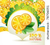 slices orange with leaf and... | Shutterstock .eps vector #78706051