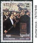 kampuchea circa 1985  a stamp... | Shutterstock . vector #78707848