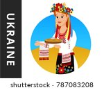 woman in traditional ukrainian... | Shutterstock .eps vector #787083208