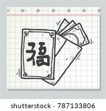 doodle angpow. angpow is gifts...   Shutterstock .eps vector #787133806