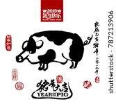 vector illustration of pig.... | Shutterstock .eps vector #787213906