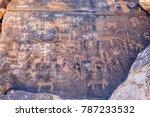 qaryat al asba  known to the... | Shutterstock . vector #787233532