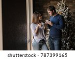 in love the newlyweds are...   Shutterstock . vector #787399165
