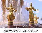 Fountain Of Friendship Of...