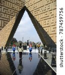 Small photo of CAIRO, EGYPT-JAN. 17, 2009: The Sadat Memorial or Unknown Soldier Memorial was built to commemorate those soldiers who lost their lives in the 1973 October War.