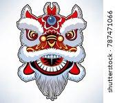 vintage vector illustration of... | Shutterstock .eps vector #787471066