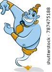 genie illustration vector   Shutterstock .eps vector #787475188
