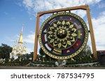 Big Gong Thai Called Khong At...