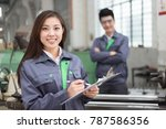 young chinese man and woman... | Shutterstock . vector #787586356