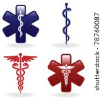medical symbols set  vector...   Shutterstock .eps vector #78760087