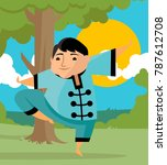 tai chi chuan chubby cute man | Shutterstock .eps vector #787612708