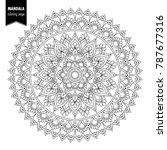 monochrome ethnic mandala... | Shutterstock . vector #787677316