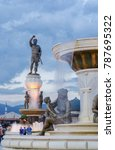Small photo of SKOPJE, MACEDONIA - NOVEMBER 26 2016: Skopje square of Filip II with same named statue and fountain, father of Alexander the Great at twilight, Macedonia