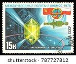ussr   circa 1978  stamp... | Shutterstock . vector #787727812