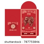 vintage retro chinese new year... | Shutterstock .eps vector #787753846
