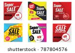 sale banner template collection | Shutterstock .eps vector #787804576