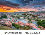 evening view of tbilisi at... | Shutterstock . vector #787823215