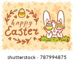 greeting card illustration with ... | Shutterstock .eps vector #787994875
