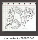 dragon dance handrawn vector | Shutterstock .eps vector #788005846