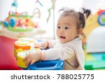 asian cute baby. | Shutterstock . vector #788025775