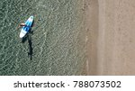 aerial photo of man with his... | Shutterstock . vector #788073502