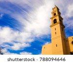 st. peter's church in tel aviv  ... | Shutterstock . vector #788094646