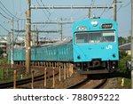 wakayama   august 2  2010  the...   Shutterstock . vector #788095222