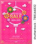 chinese new year sale banner... | Shutterstock .eps vector #788166832