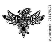 hand drawn ink bird  vector ... | Shutterstock .eps vector #788175178