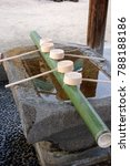 Small photo of Chozuya, A chozuya is a Shinto water ablution pavilion for a ceremonial purification rite known as temizu.