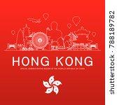 hong kong travel landmarks....   Shutterstock .eps vector #788189782