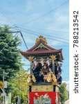 Small photo of Shiga, JAPAN - October 8, 2017: The Otsu Festival has been held since the start of the Edo period (1603 - 1868), and is a designated Intangible Folk Culture Property of the Shiga prefecture in Japan.