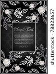 art background  for decoration | Shutterstock .eps vector #78823657