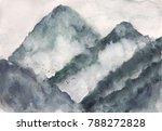 watercolor landscape mountain...   Shutterstock . vector #788272828