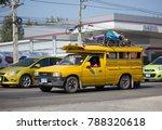 chiang mai  thailand  december... | Shutterstock . vector #788320618