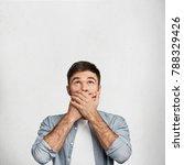 vertical shot of surprised... | Shutterstock . vector #788329426