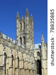 Beautiful architecture on the Canterbury Cathedral in England, UK - stock photo