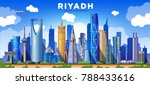 riyadh city skyline. the... | Shutterstock .eps vector #788433616