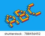 education abc isometric icon.... | Shutterstock .eps vector #788456452