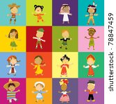 happy kids diversity of...