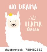cute cartoon llama vector... | Shutterstock .eps vector #788482582