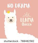 cute cartoon llama vector... | Shutterstock .eps vector #788482582