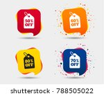 sale price tag icons. discount... | Shutterstock .eps vector #788505022